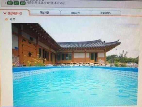 korea-pool